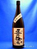 本格芋焼酎 天孫降臨(てんそんこうりん) 25度 1800ml瓶 宮崎県 神楽酒造