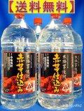 【送料無料】ひむか寿 赤芋仕込み (あかいもしこみ) 本格芋焼酎 20度 4000mlペット 1ケース(4本入り) 宮崎県 寿海酒造