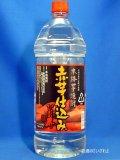 【送料無料】ひむか寿 赤芋仕込み (あかいもしこみ) 本格芋焼酎 20度 2700mlペット 1ケース(6本入り) 宮崎県 寿海酒造
