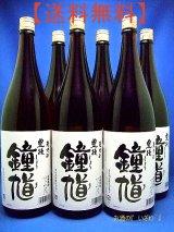 【送料無料】本格麦焼酎 豊後 鐘馗(ぶんごしょうき) 20度 1800ml瓶 1ケース(6本) 鹿児島県 若松酒造